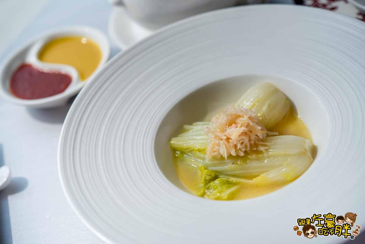 高雄國賓大飯店粵菜廳-19