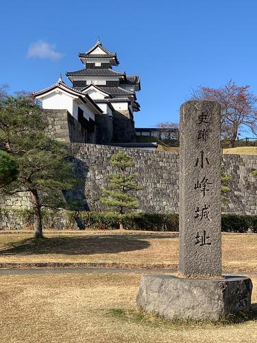 白河市 福島県 日本