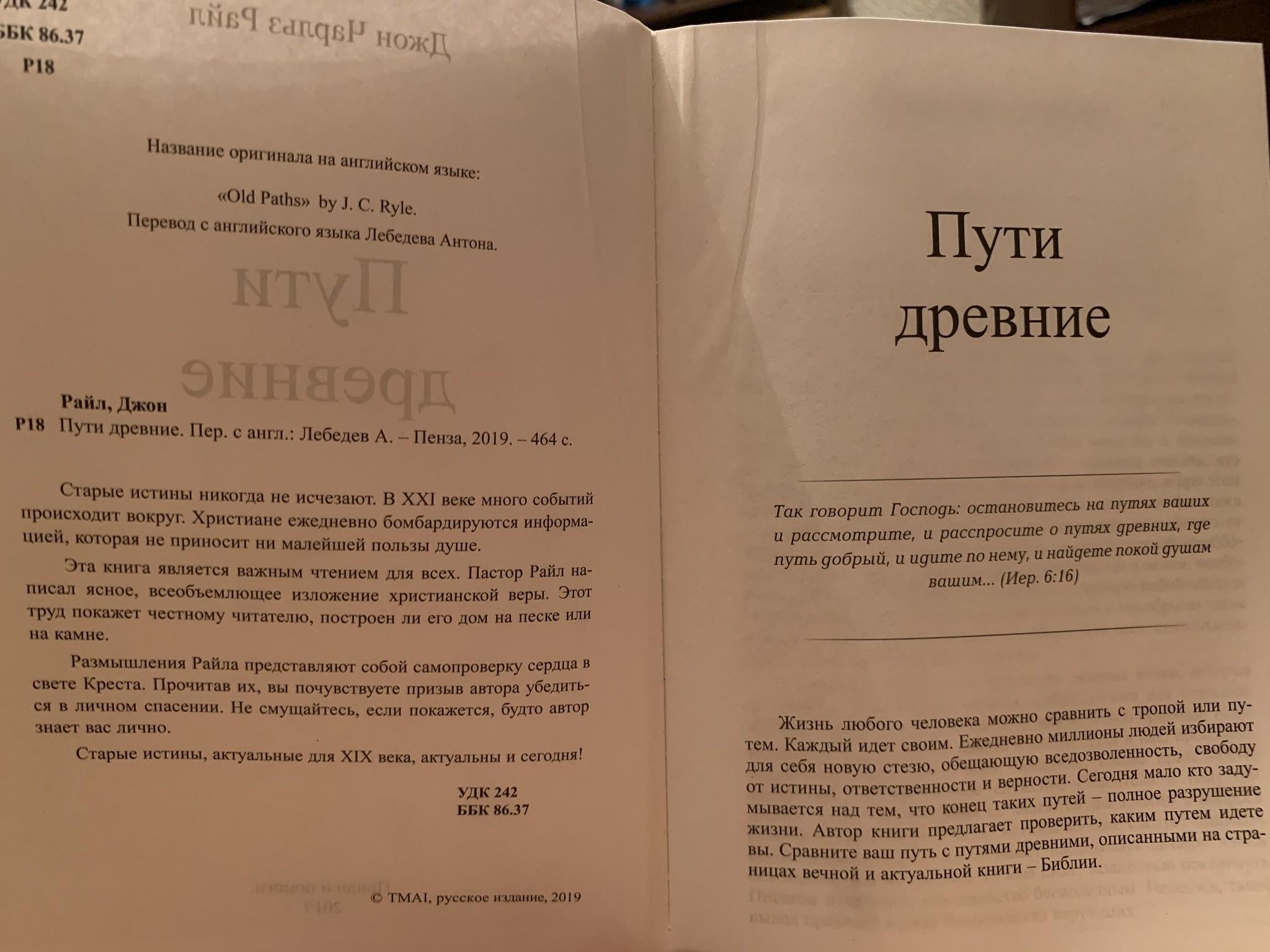 image-17-11-19-10-32-7
