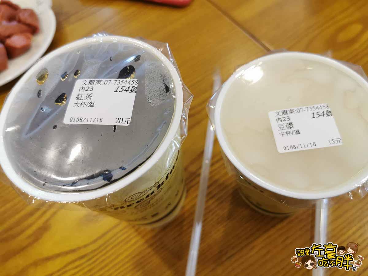 里歐歐式早餐(文龍東路店)-10