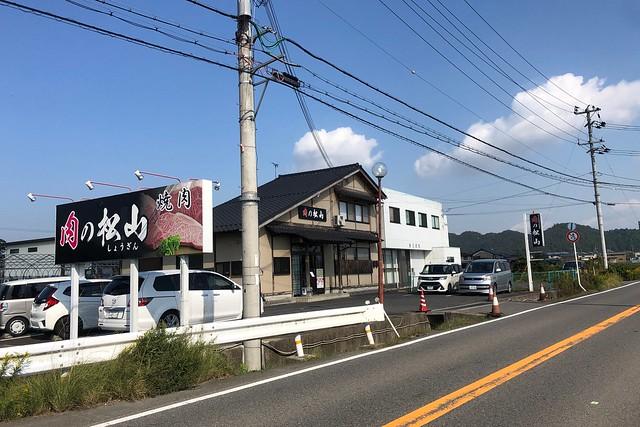 肉の松山でランチ(滋賀県東近江市)