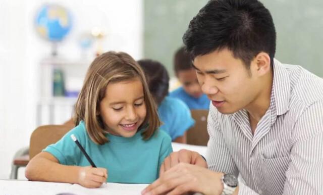 Jasa Guru Les Privat Datang ke Rumah Siswa di <span></noscript><img class=