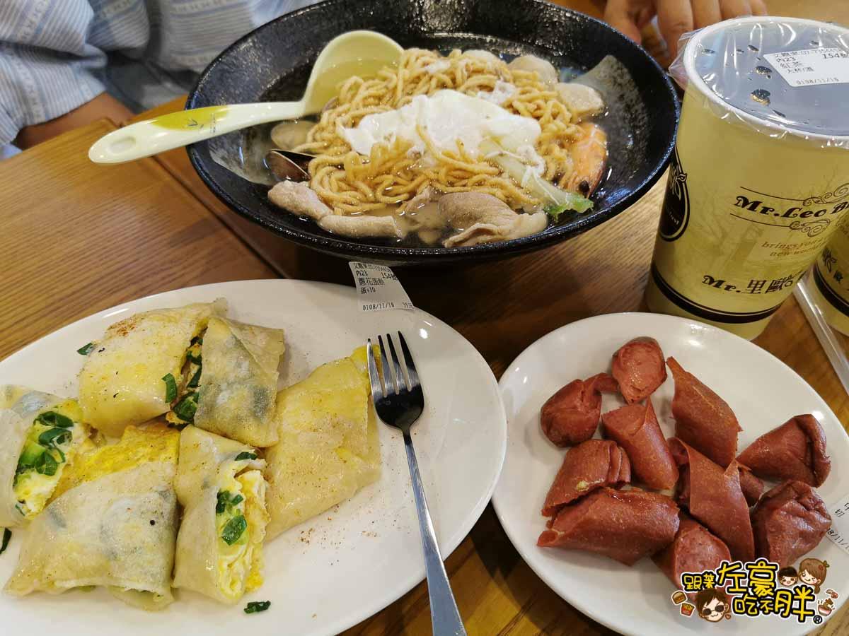 里歐歐式早餐(文龍東路店)-15