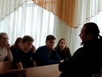 Духовно-нравственное воспитание учащихся