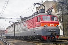 VL10U-009