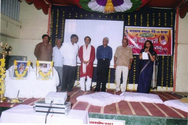 Shri-Choundeshwari-Music-Festival-2006-Photo-I