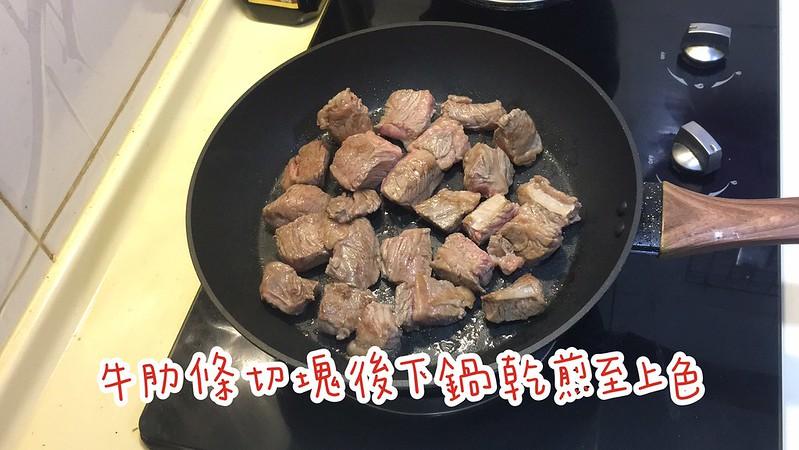 魚爸家傳紅燒燉牛肉x電鍋料理