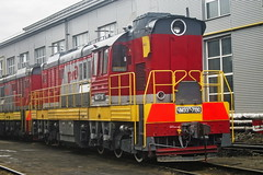 CHME3T-7190