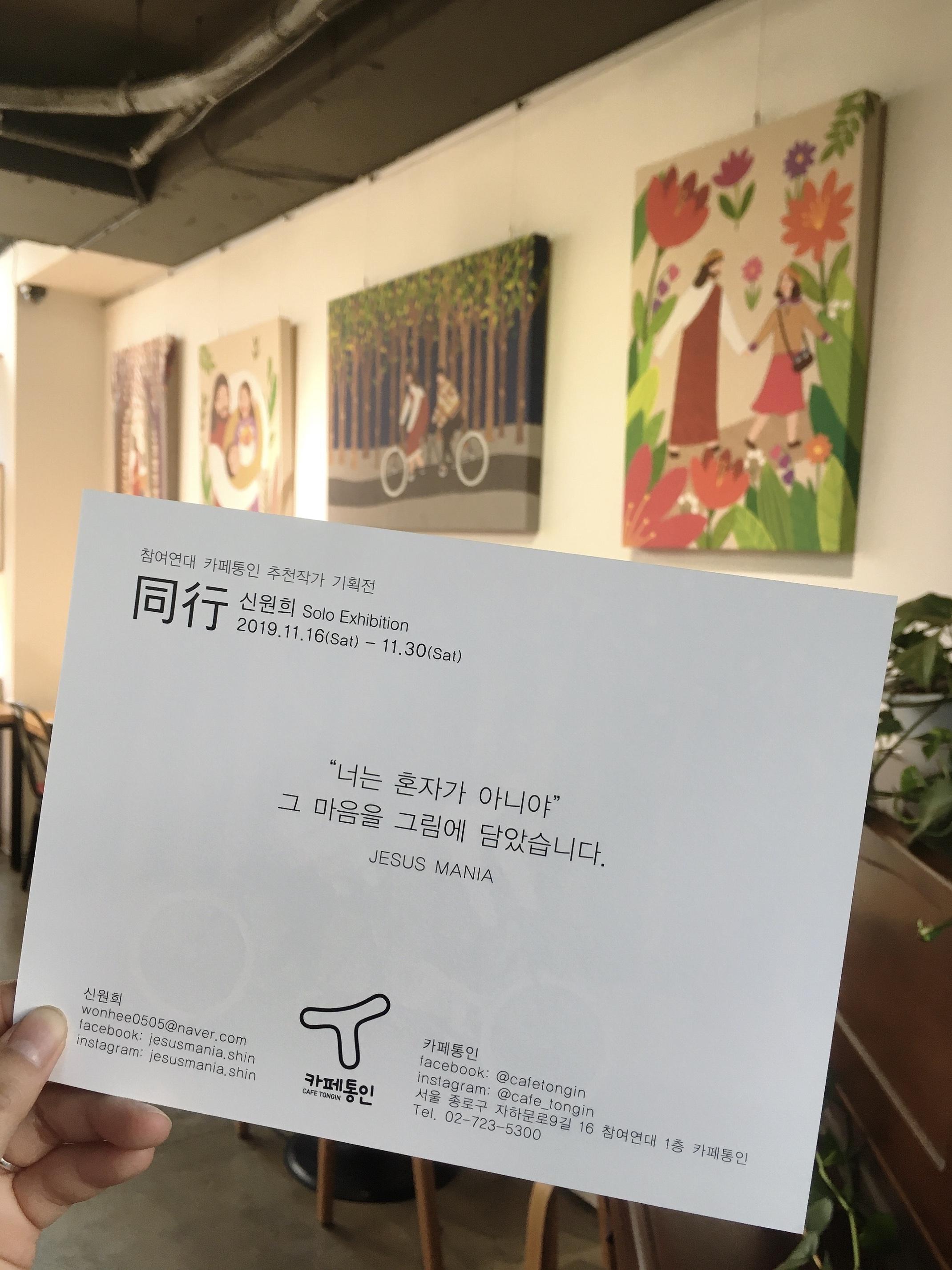 20191116 신원희(6)