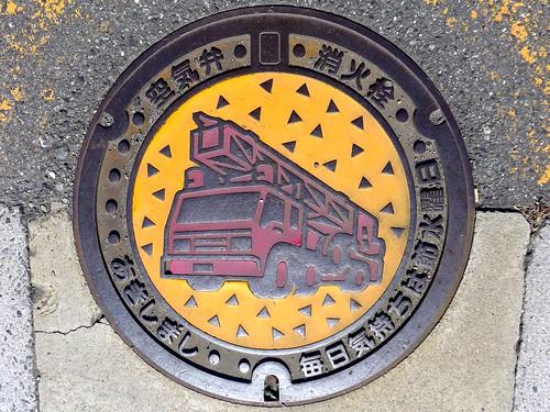 Akishima Tokyo, manhole cover 3 (東京都昭島市のマンホール3)
