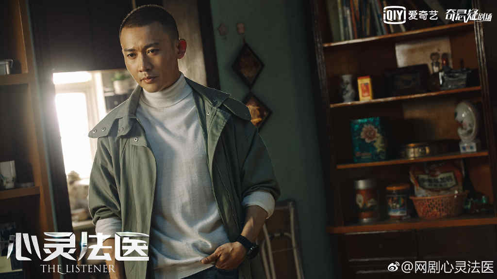 明川  (聶遠 飾)3