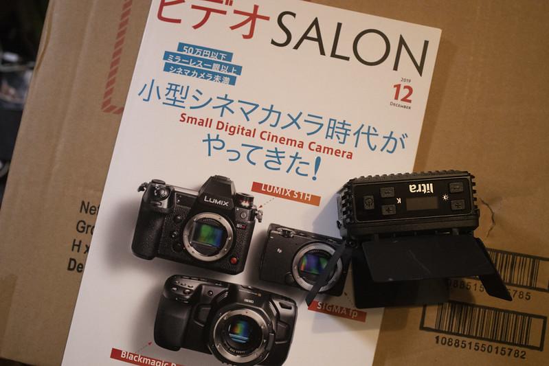 ビデオSALON 12月号と小型シネマカメラ時代とEOS 90D
