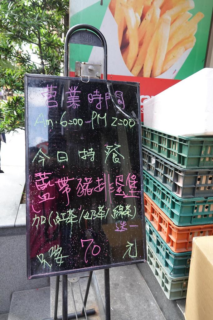 20191110_魔法樂食早餐屋 (1)