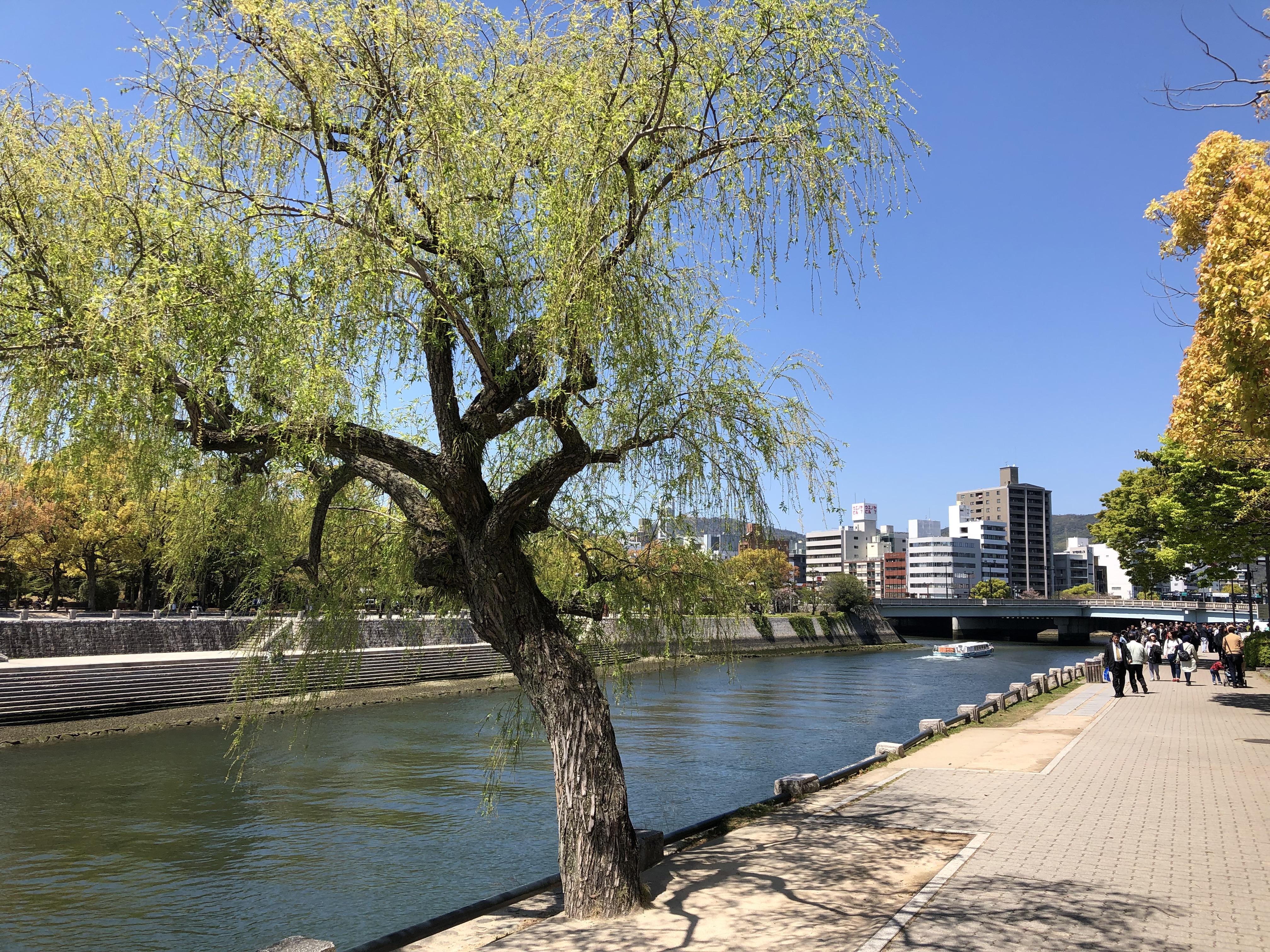 hiroshima river