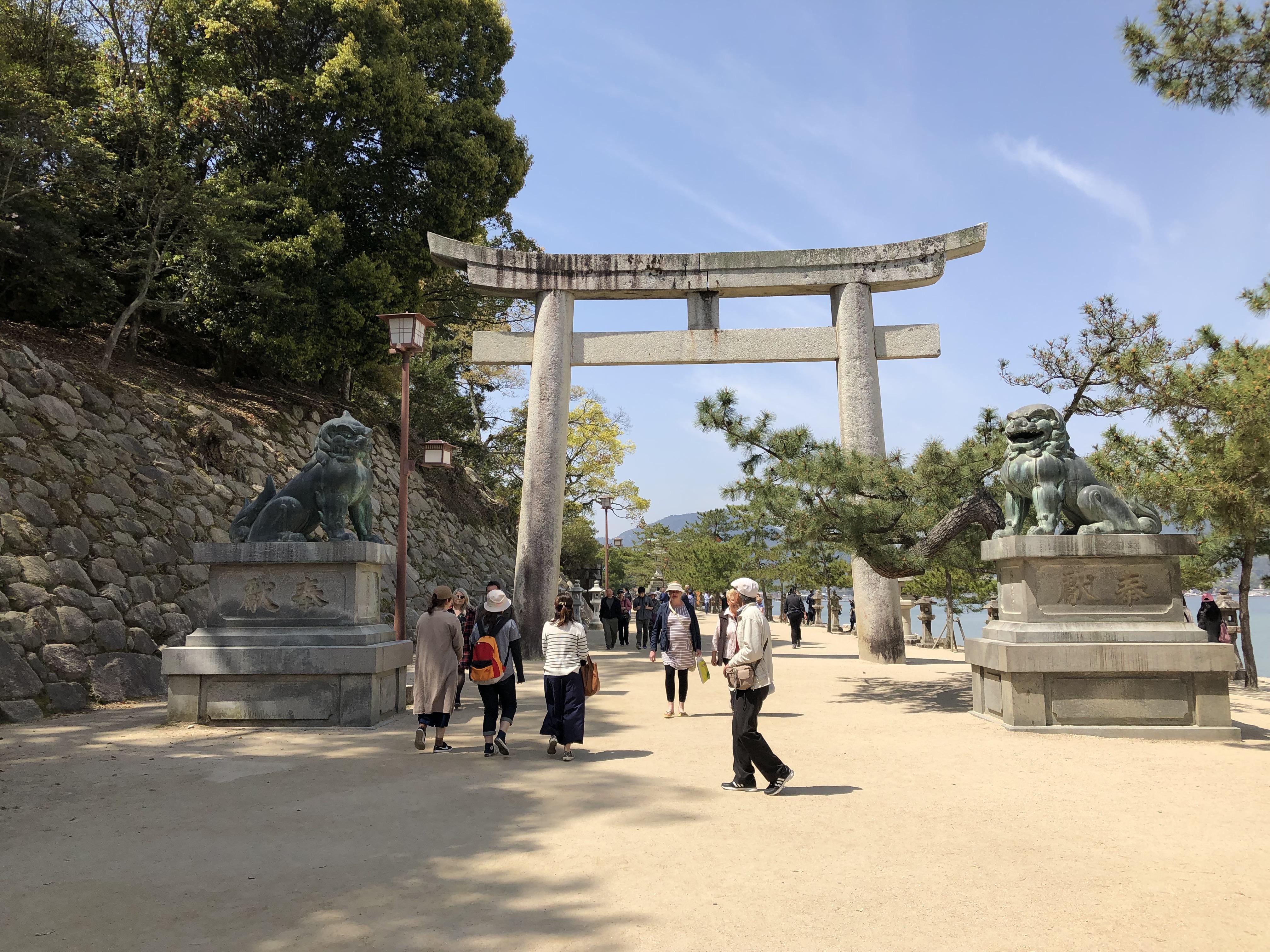 hiroshima gate