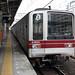 xxx 02 Tobu Railway 21854,
