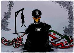 IRAN   تھران