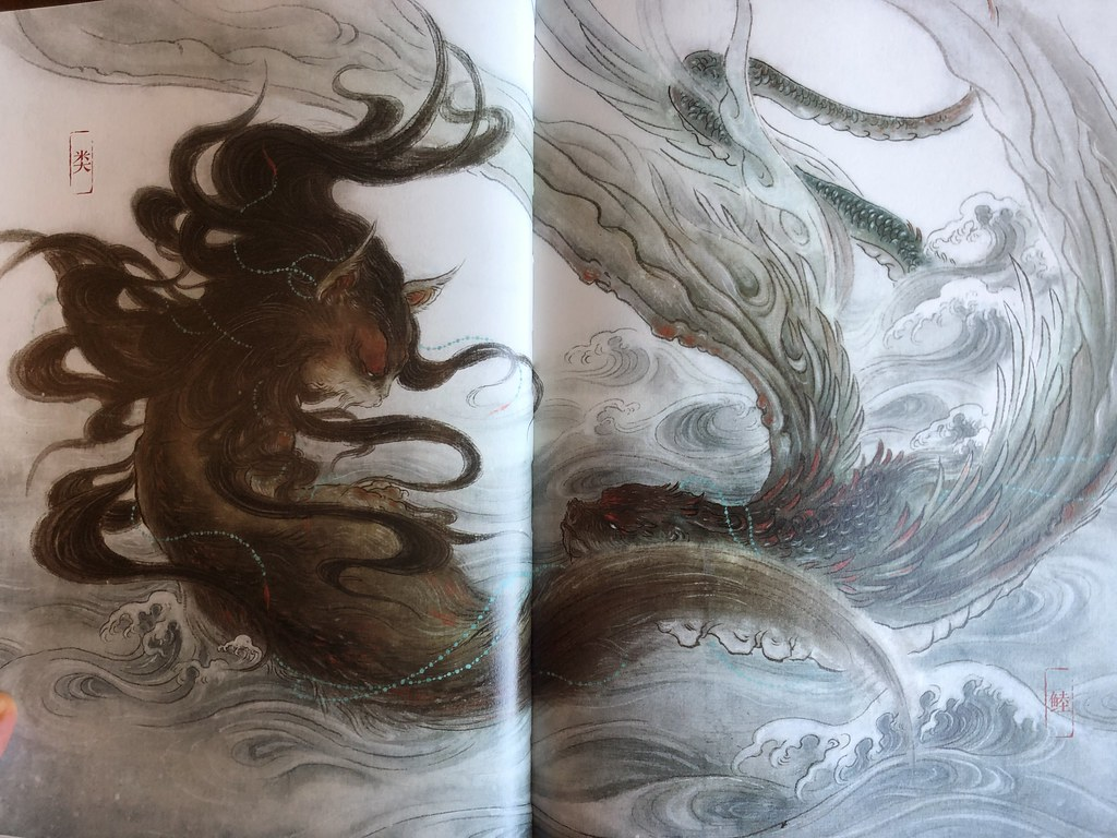 "Fantasy Beasts from ""Guan Shanhai"""