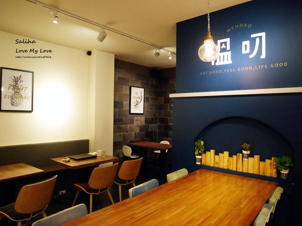 台北不限時咖啡廳推薦溫叨Cafe下午茶義大利麵聚會 (3)