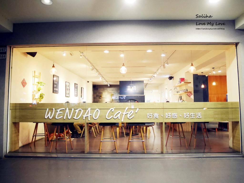 台北大安森林公園附近不限時可帶寵物友善咖啡廳餐廳推薦溫叨Cafe (11)