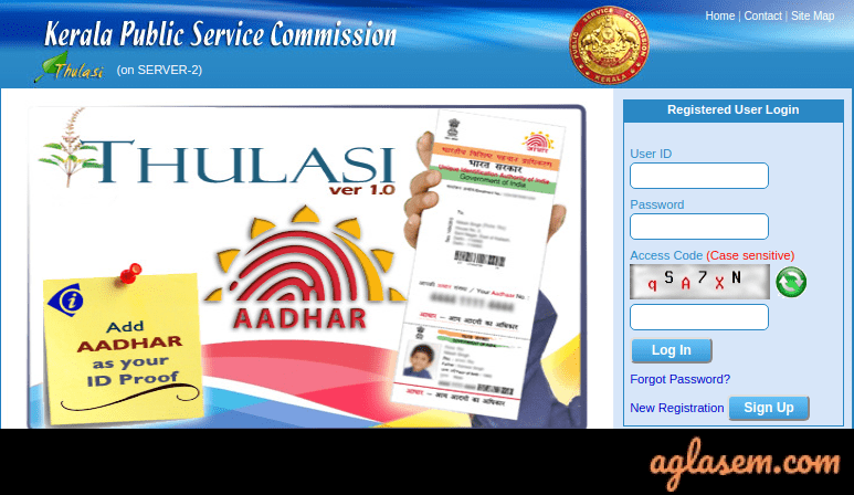 Kerala PSC Last Grade Servant Application Form Kerala PSC Last Grade Servant Application Form 2020: Process Over