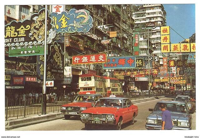 Hong Kong (Hongkong), Kowloon