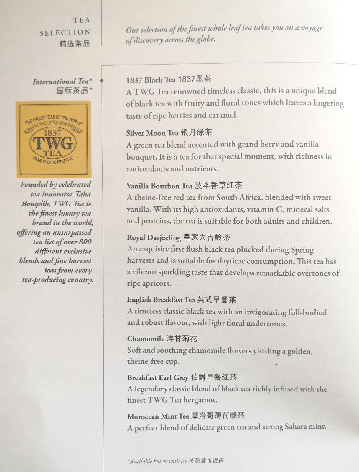 TWG tea menu