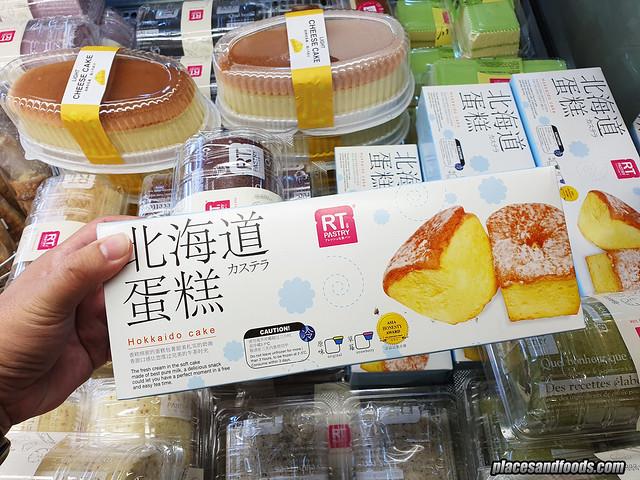 rt pastry 16 anniversary hokkaido cake