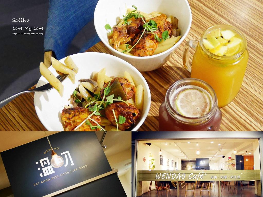 台北不限時咖啡廳推薦溫叨Cafe下午茶義大利麵聚會 (5)