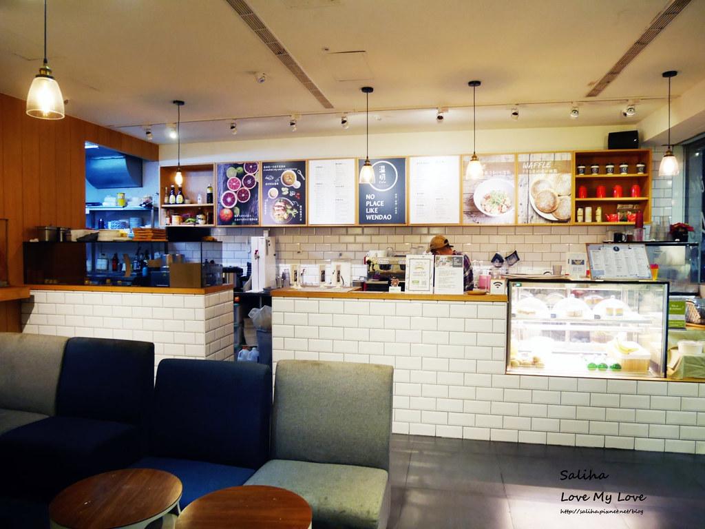 台北不限時咖啡廳推薦溫叨Cafe下午茶義大利麵聚會 (2)