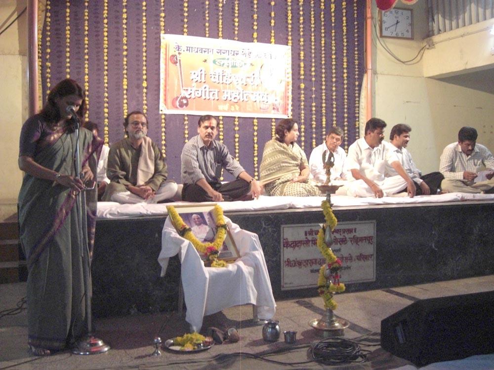 Sangeet-Mahotsav-2008-Photo-2
