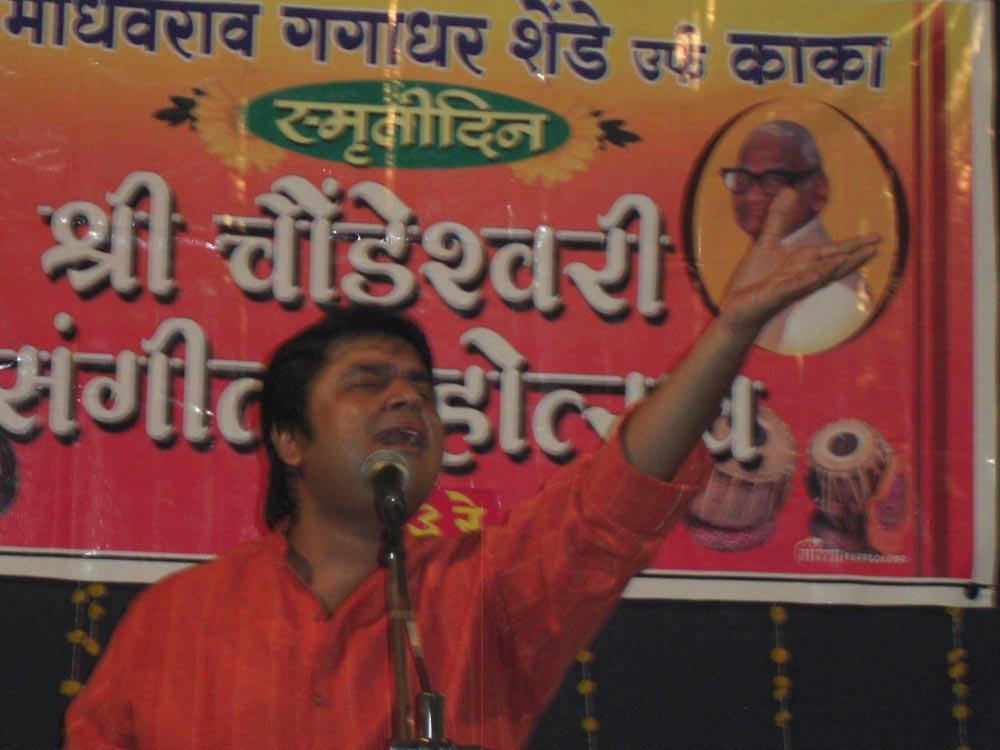 Sangeet-Mahotsav-2008-Photo-1