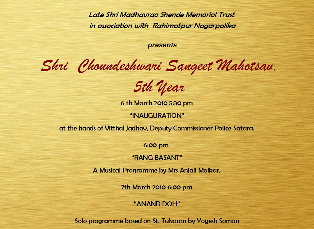 invitation-card (1)