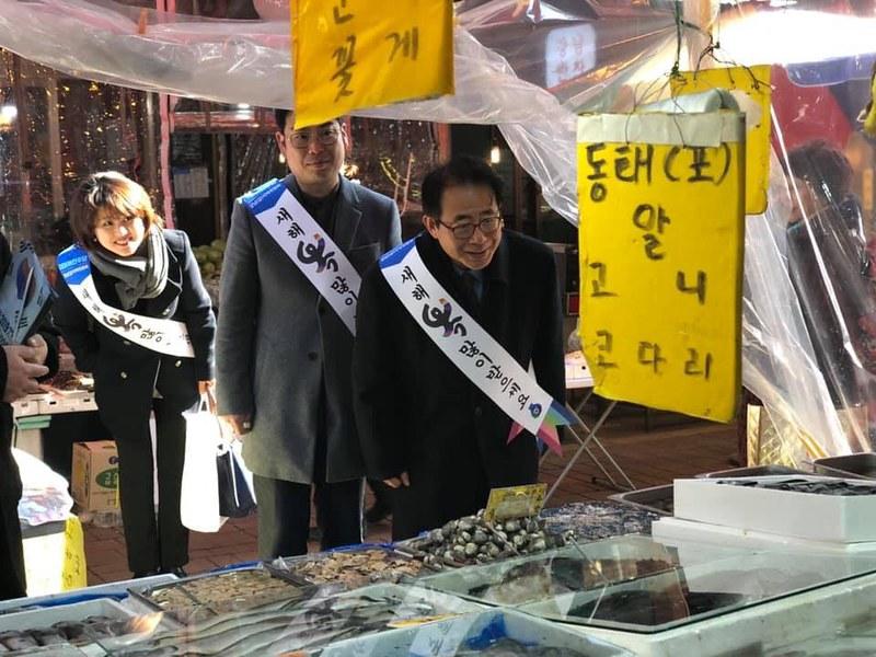 김성곤_민주당_강남갑지역위원회2019새해맞이006