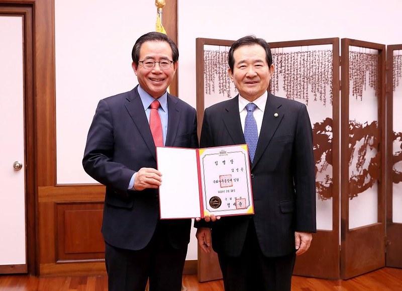 김성곤2018국회사무총장시절010