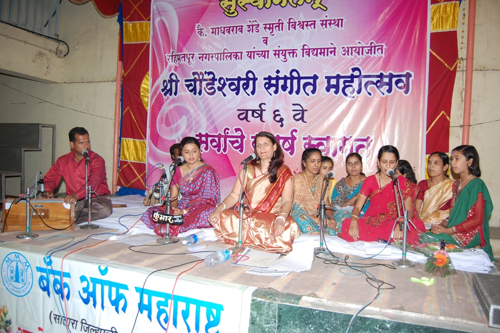 Sangeet-Mahotsav-2011-Photo-23