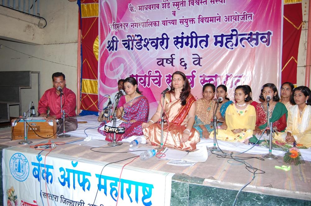 Sangeet-Mahotsav-2011-Photo-22