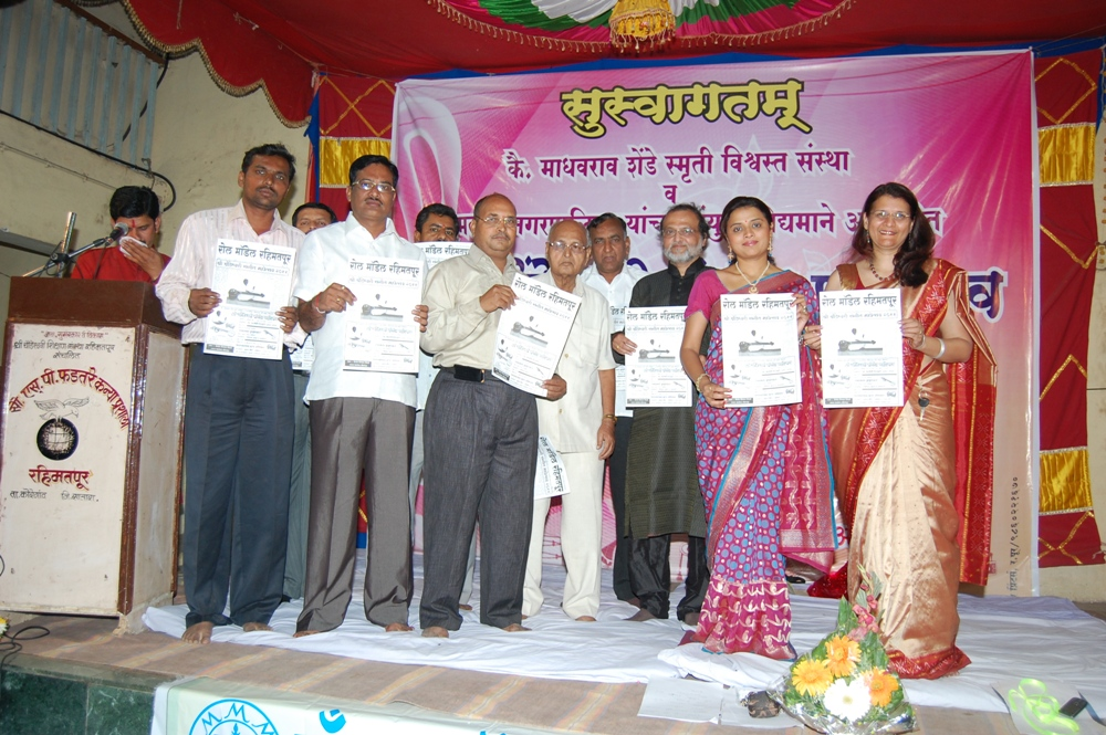 Sangeet-Mahotsav-2011-Photo-11