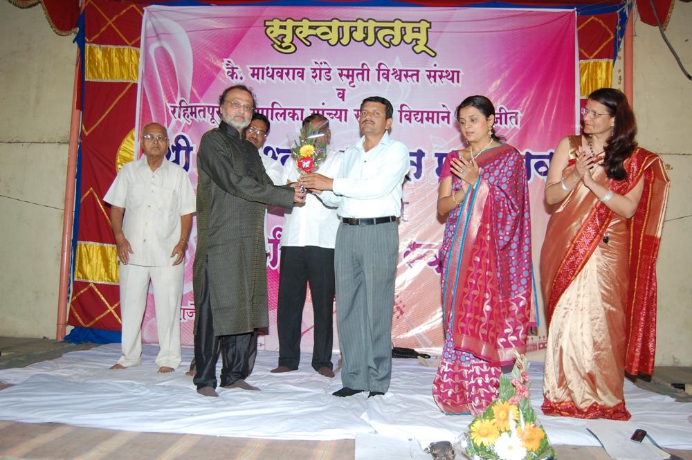 Sangeet-Mahotsav-2011-Photo-7