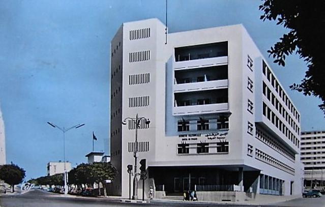 MAROC - MEKNES - L'Hôtel de Police - 1964