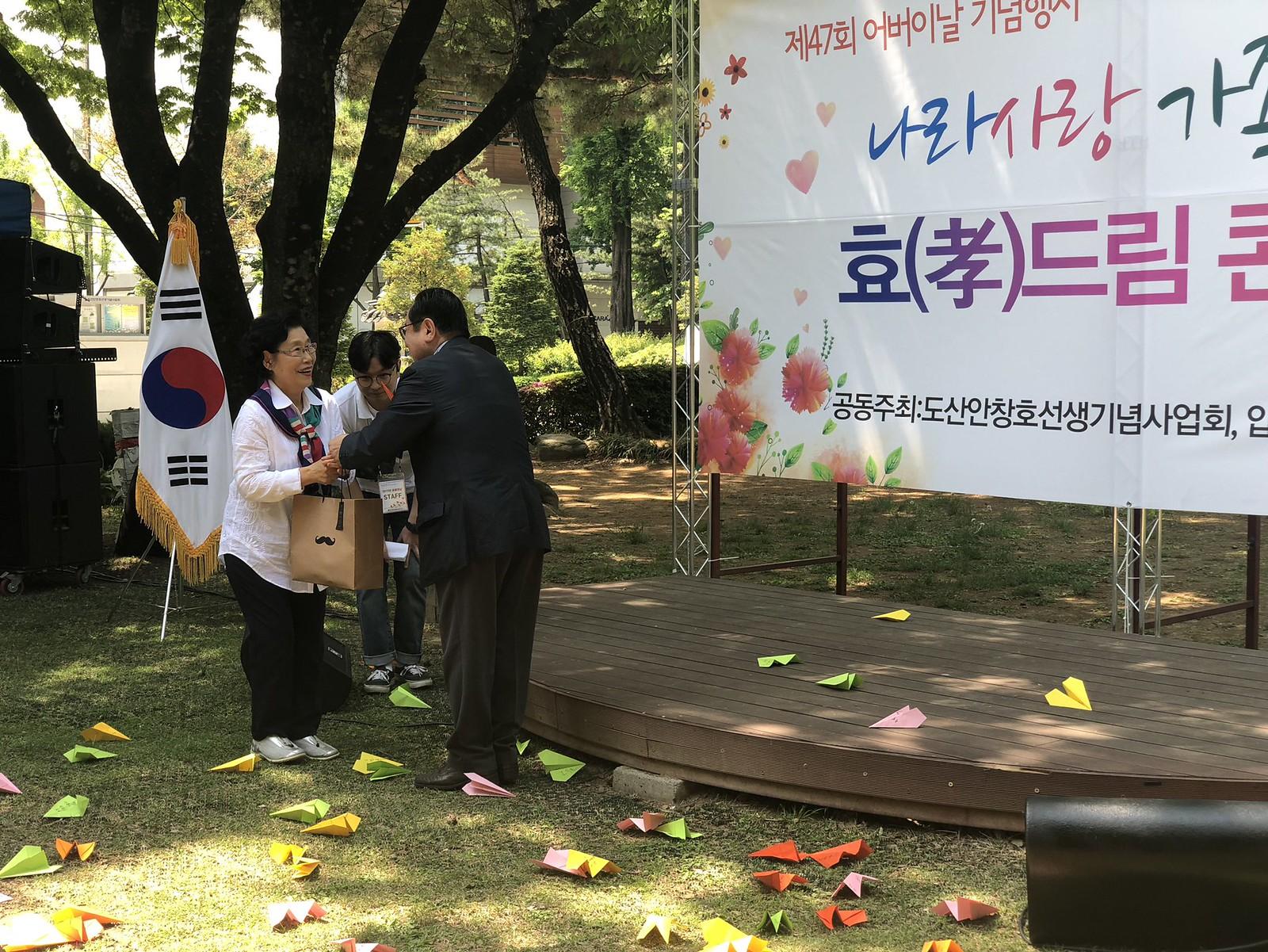 김성곤_민주당_강남갑지역위원회2019-05월_어버이날행사004