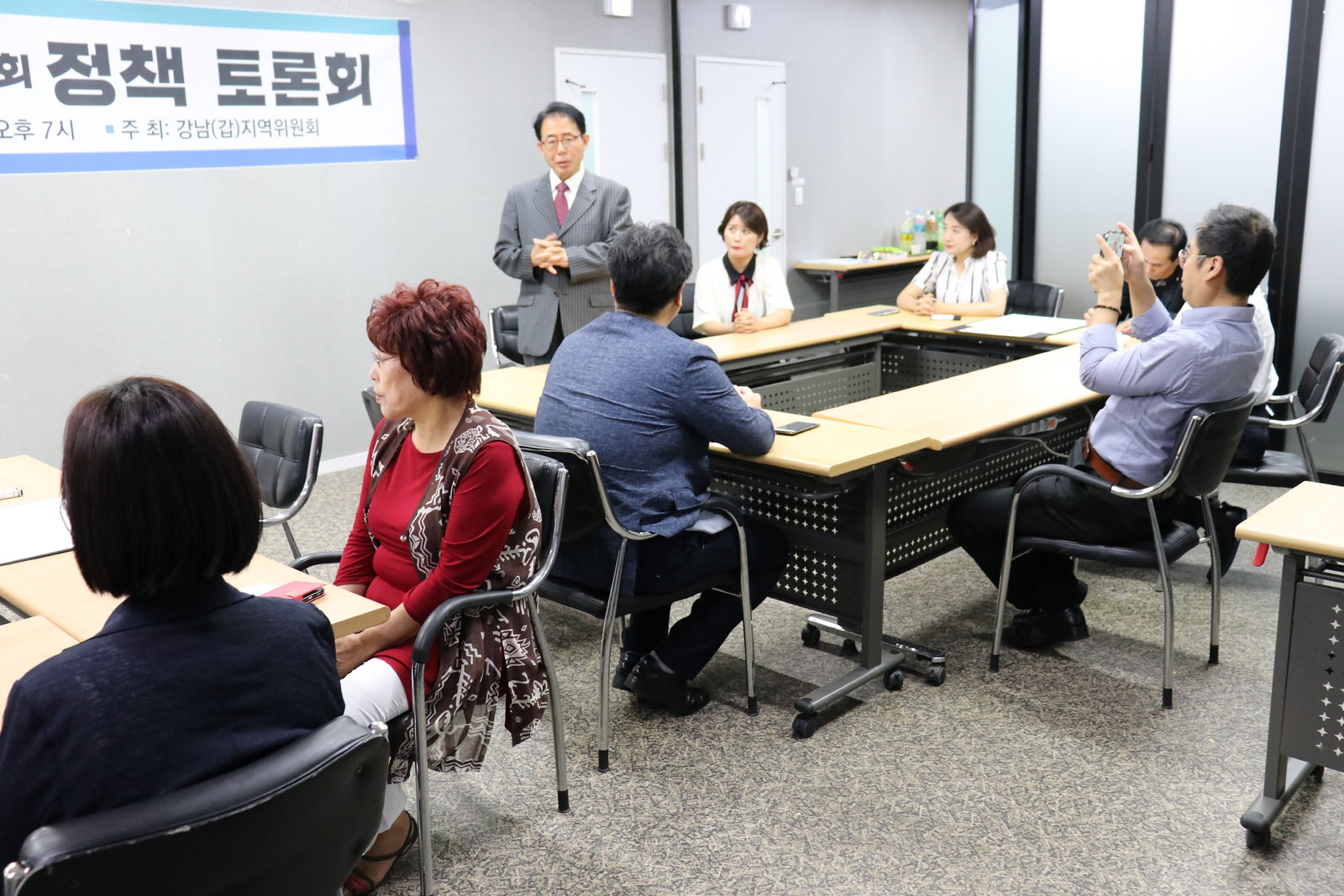 김성곤_민주당_강남갑지역위원회2019-08월_정책토론회003