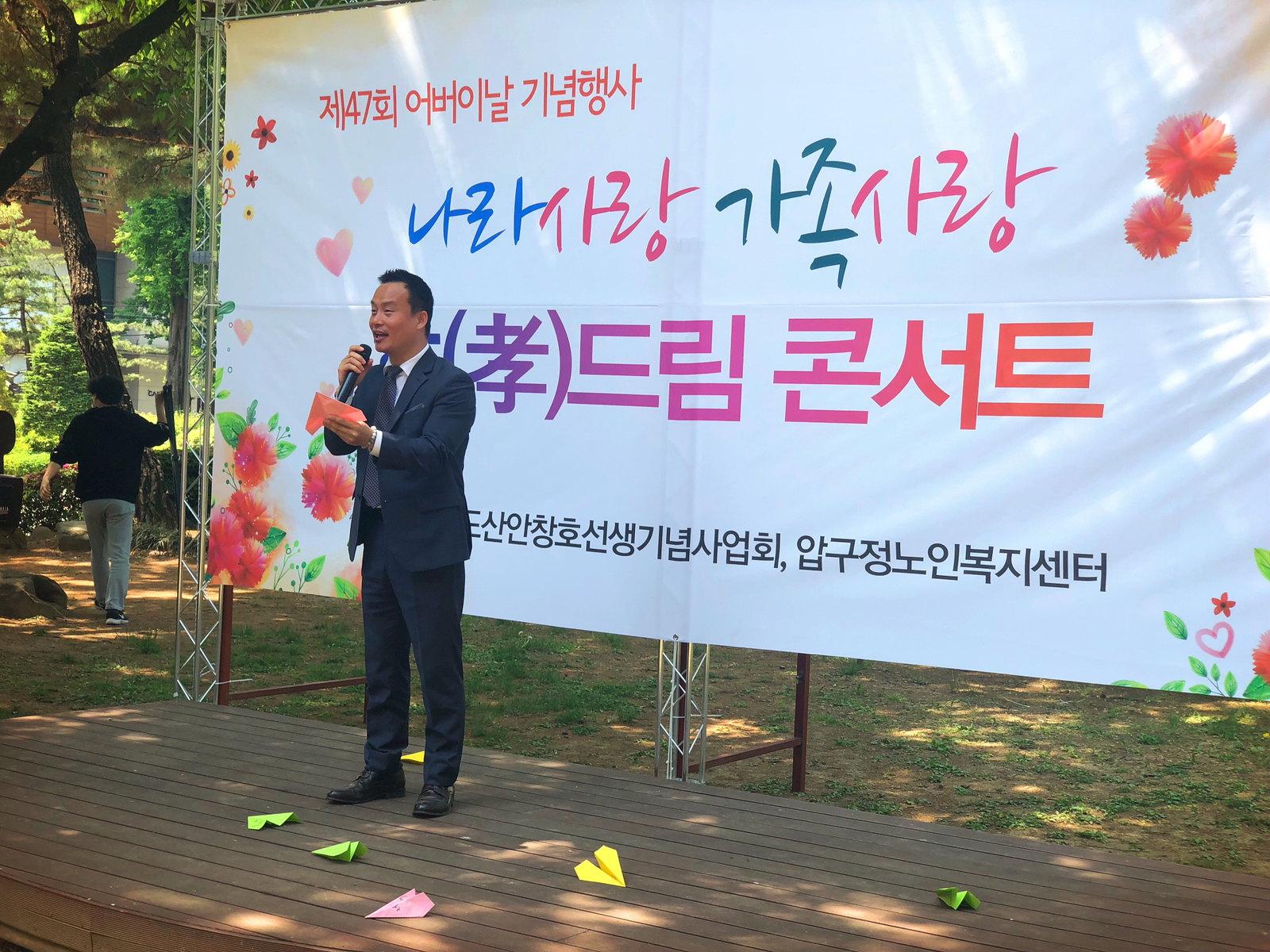 김성곤_민주당_강남갑지역위원회2019-05월_어버이날행사003