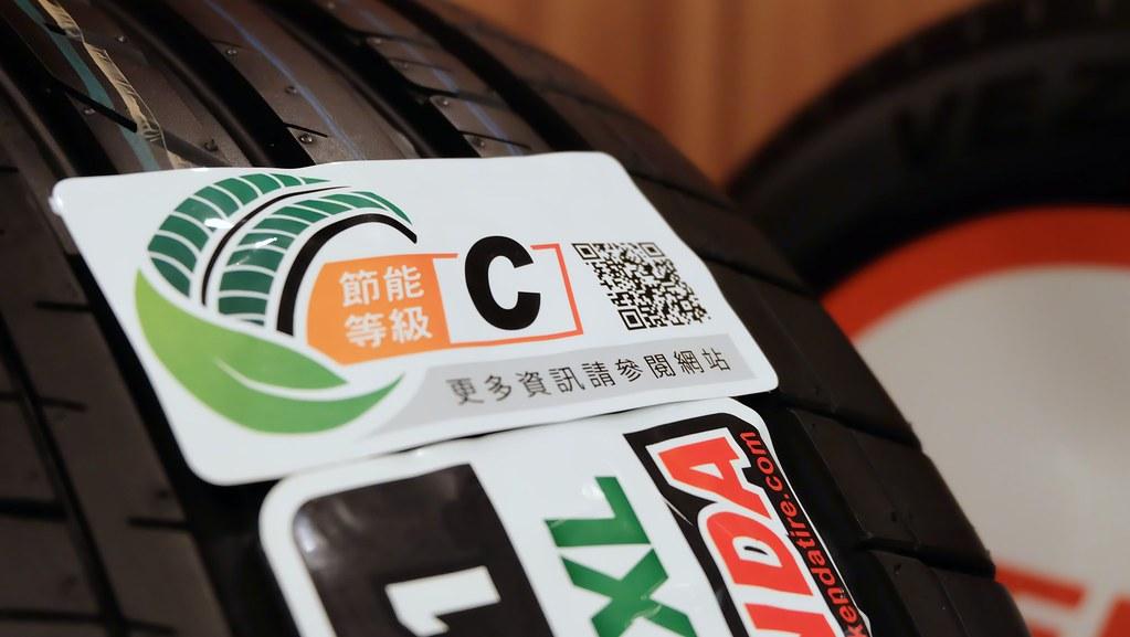 輪胎也節能。國內推出節能輪胎標誌,共分A、B、C三級。攝影:陳文姿