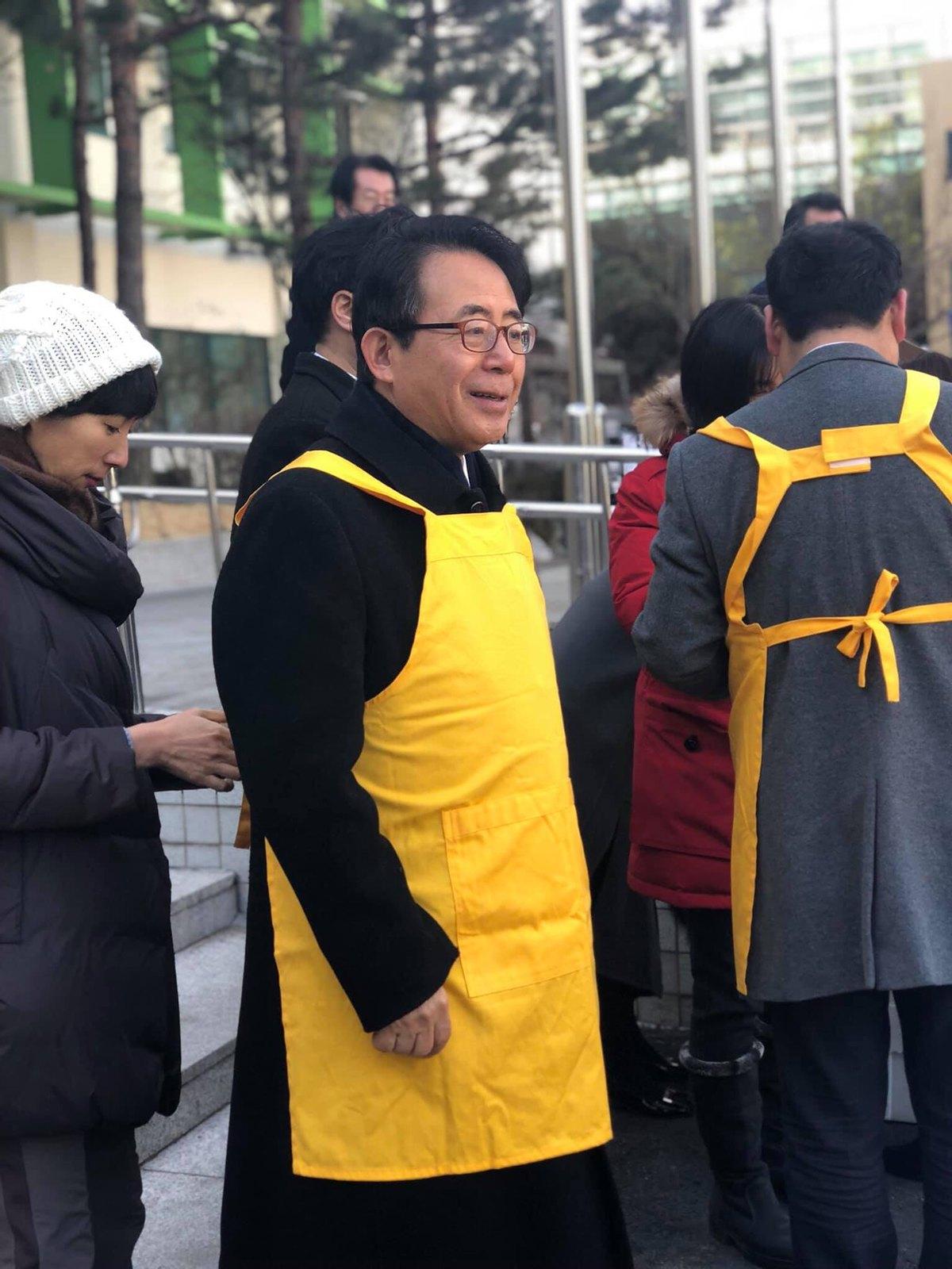 김성곤_민주당_강남갑지역위원회2019새해맞이010