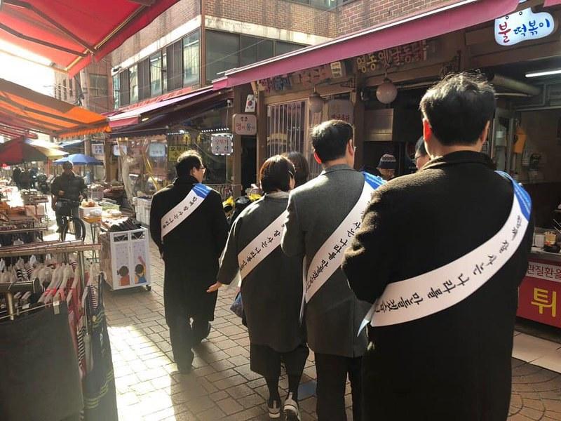 김성곤_민주당_강남갑지역위원회2019새해맞이001