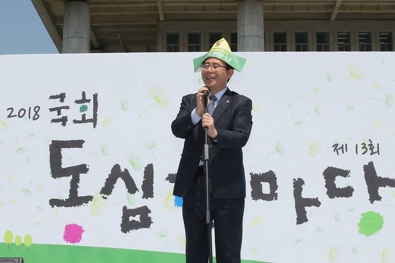 김성곤2018국회사무총장시절018