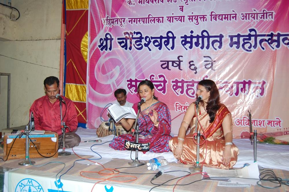 Sangeet-Mahotsav-2011-Photo-27