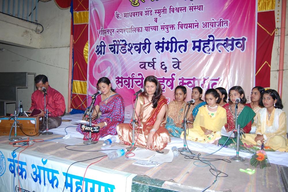Sangeet-Mahotsav-2011-Photo-21