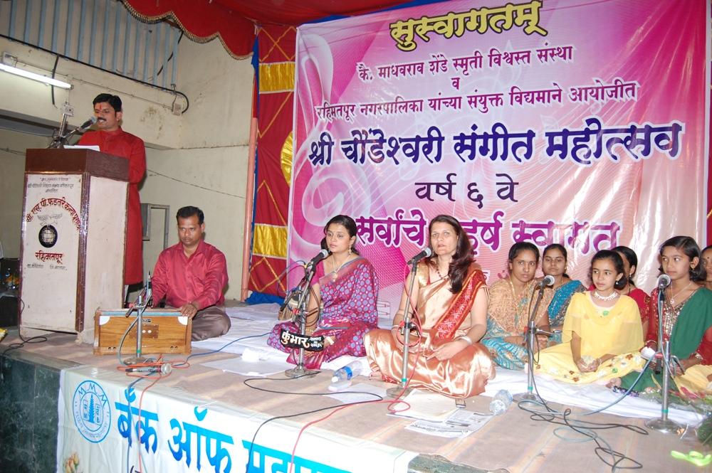 Sangeet-Mahotsav-2011-Photo-20